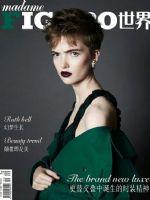 Madame Figaro Magazine [China] (September 2019)