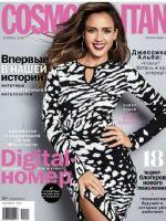 Cosmopolitan Magazine [Russia] (September 2019)