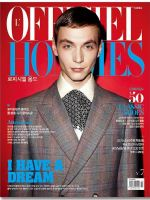 L'Officiel Hommes Magazine [Korea, North] (February 2012)