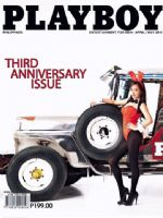 Playboy Magazine [Philippines] (April 2011)