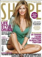 Shape Magazine [Greece] (December 2010)
