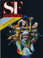 Soviet Film Magazine [United States] (January 1990)