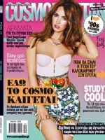Cosmopolitan Magazine [Greece] (September 2014)