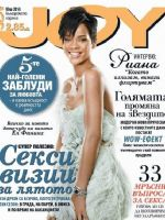 Joy Magazine [Bulgaria] (July 2014)