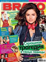 Bravo Magazine [Russia] (11 January 2012)