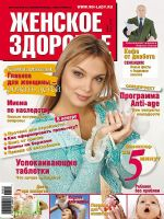 OTHER Magazine [Russia] (3 March 2006)