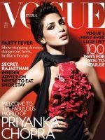 Vogue Magazine [India] (December 2011)
