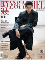 L'Officiel Hommes Magazine [China] (November 2016)