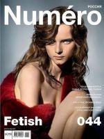 Numero Magazine [Russia] (October 2017)