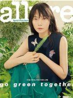 Allure Magazine [South Korea] (April 2019)
