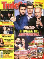 Tiletheatis Magazine [Greece] (23 April 2016)