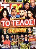 TV 24 Magazine [Greece] (6 May 2017)