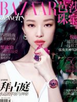 Harper's Bazaar Jewellery Magazine [China] (April 2014)