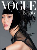 Vogue Beauty Magazine [Japan] (April 2014)