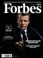 Forbes Magazine [Russia] (July 2018)