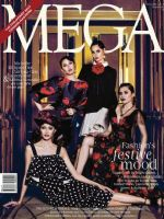 Mega Magazine [Philippines] (December 2016)