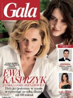 Gala Magazine [Poland] (28 July 2014)