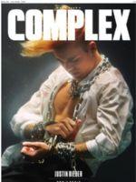 Complex Magazine [United States] (November 2015)
