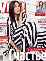 VIVA Magazine [Ukraine] (10 April 2018)