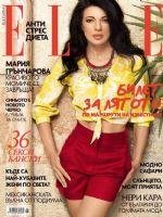 Elle Magazine [Bulgaria] (June 2015)