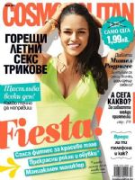 Cosmopolitan Magazine [Bulgaria] (July 2013)