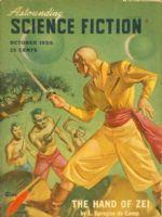 Fantastic Universe Magazine [United States] (October 1950)