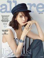 Allure Magazine [South Korea] (July 2018)