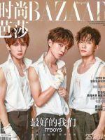 Harper's Bazaar Magazine [China] (October 2018)