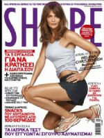 Shape Magazine [Greece] (May 2010)