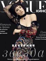 Vogue Magazine [Russia] (September 2016)
