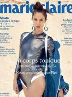 Marie Claire Magazine [France] (July 2017)