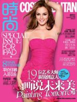 Cosmopolitan Magazine [China] (January 2011)