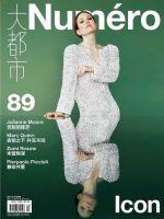 Numero Magazine [China] (May 2019)