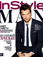 Instyle Man Magazine [Russia] (March 2013)