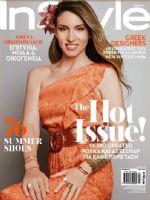 InStyle Magazine [Greece] (July 2019)