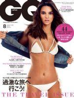 GQ Magazine [Japan] (August 2015)