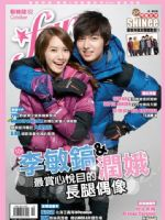 Fans Magazine [Taiwan] (October 2011)