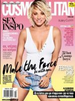 Cosmopolitan Magazine [Greece] (June 2016)