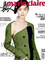 Marie Claire Magazine [China] (May 2017)