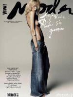 Viva Moda Magazine [Poland] (March 2013)