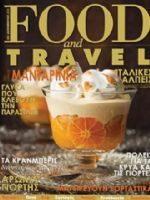 Food and Travel Magazine [Greece] (December 2020)