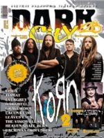 Dark City Magazine [Russia] (October 2016)