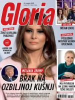 Gloria Magazine [Croatia] (29 March 2018)