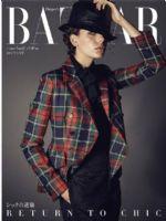 Harper's Bazaar Magazine [Japan] (September 2019)
