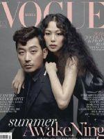 Vogue Magazine [South Korea] (June 2016)