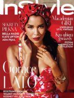 InStyle Magazine [Poland] (August 2017)
