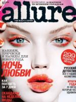 Allure Magazine [Russia] (December 2014)