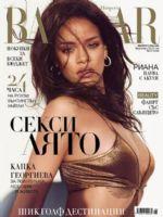 Harper's Bazaar Magazine [Bulgaria] (June 2015)