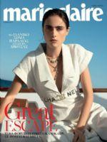 Marie Claire Magazine [Greece] (June 2019)