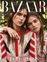 Harper's Bazaar Magazine [United Kingdom] (December 2017)